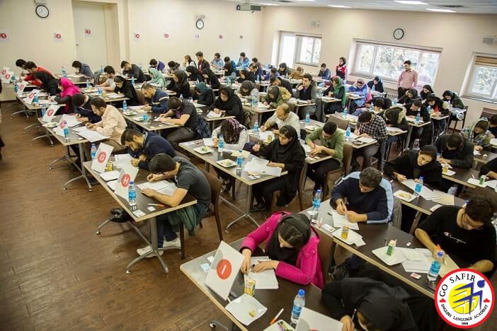 آزمون آزمایشی در موسسه زبان سفیر (۴)