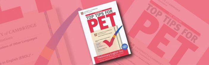 منابع آمادگی برای آزمون PET