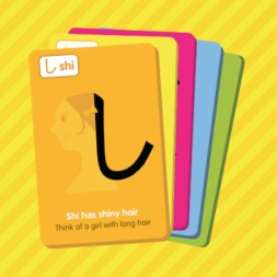 آموزش و یادگیری زبان انگلیسی با فلش کارت