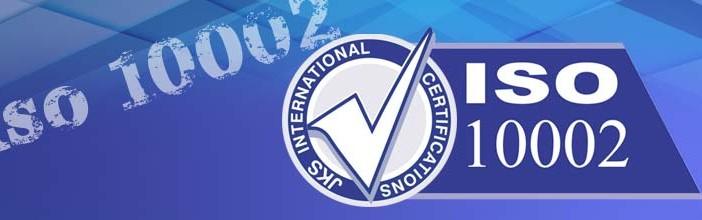 سیستم مدیریت شکایت مشتریان ISO 10002