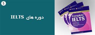 آموزشگاه زبان سفیر