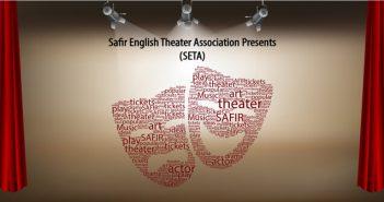 تئاتر به زبان انگلیسی