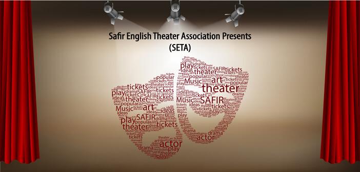 فراخوان دعوت به گروه تئاتر انگلیسی
