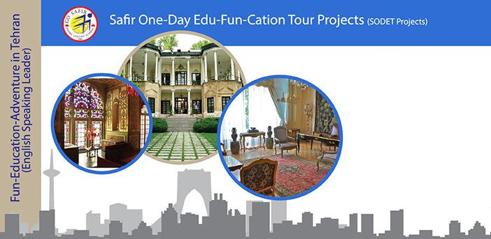 برگزاری تور یک روزه تفریحی – آموزشی SODET به مقصد کاخ موزه نیاوران(دوره هشتم)