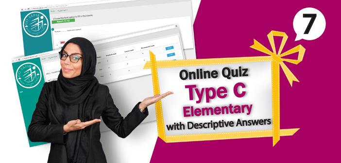 محصولات جدید آموزشی آنلاین (محصول شماره 7 آزمون های تایپ C)