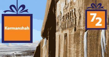 موسسه زبان در کرمانشاه
