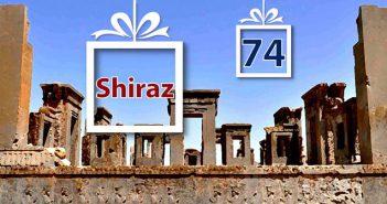 safir-shiraz 74