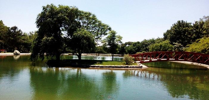 باغ گیاه شناسی - موسسه زبان سفیر
