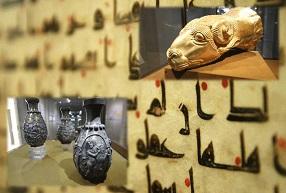 تور SODET به مقصد موزه رضا عباسی