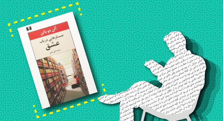 برگزاری اولین جلسهی باشگاه کتابخوانی سفیر گفتمان با حضور خانم گلی امامی