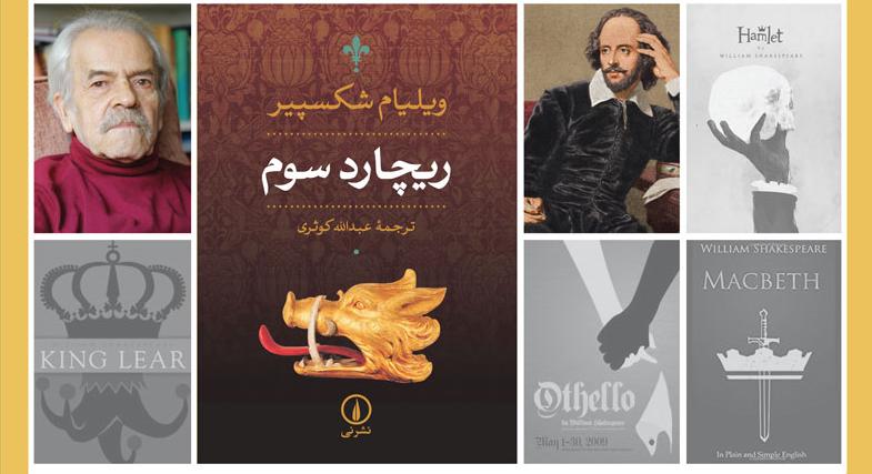 برگزاری هفتمین جلسهی باشگاه کتابخوانی سفیر گفتمان با حضور آقای عبدالله کوثری