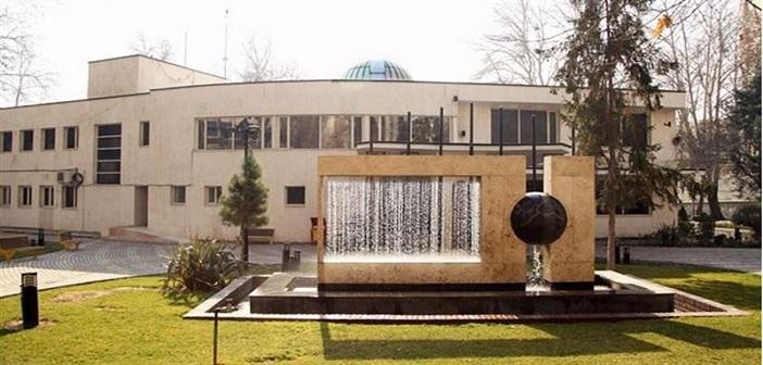 مرکز ستاره شناسی - موسسه زبان سفیر
