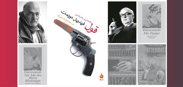 باشگاه کتابخوانی محمود حسینی زاد