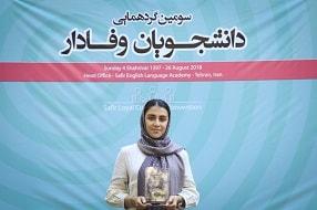 سپیده پور احمدی