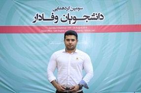 سید محمد علی حسین پور