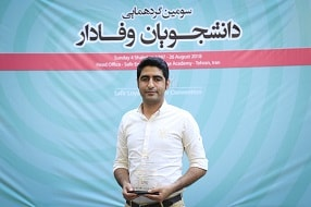 علی حسینی گل گلاب