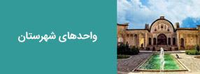 کلاس زبان سفیر گفتمان در تهران (2)