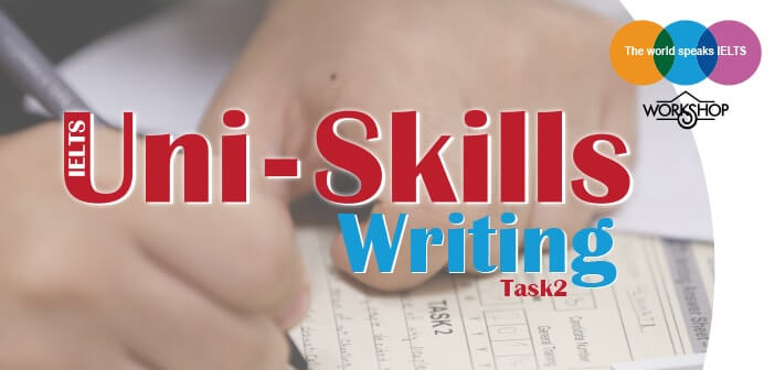 کارگاه یک روزه uni skills writing