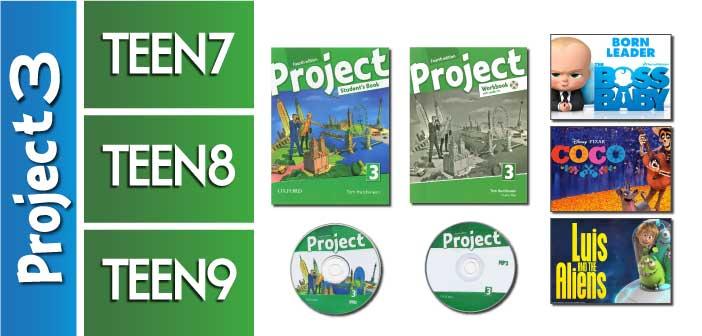 کلاس زبان مقدماتی برای نوجوانان (Project 3 / Elementary (A2