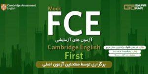 برگزاری آزمون ماک FCE