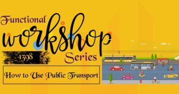 کارگاه کاربردی آموزش زبان با موضوع How to Use Public Transport
