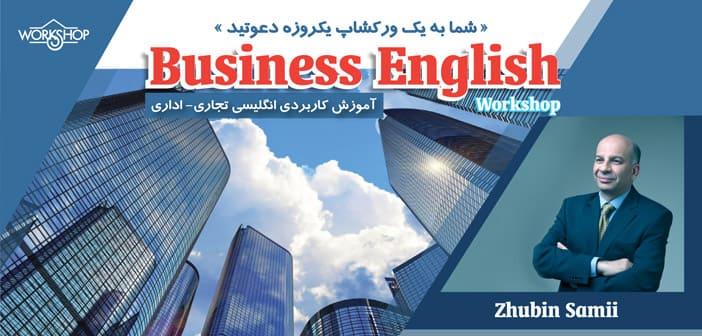 کارگاه انگلیسی تجاری Business Negotiation Business-Meeting
