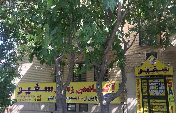 سفیر گفتمان شعبه شیراز