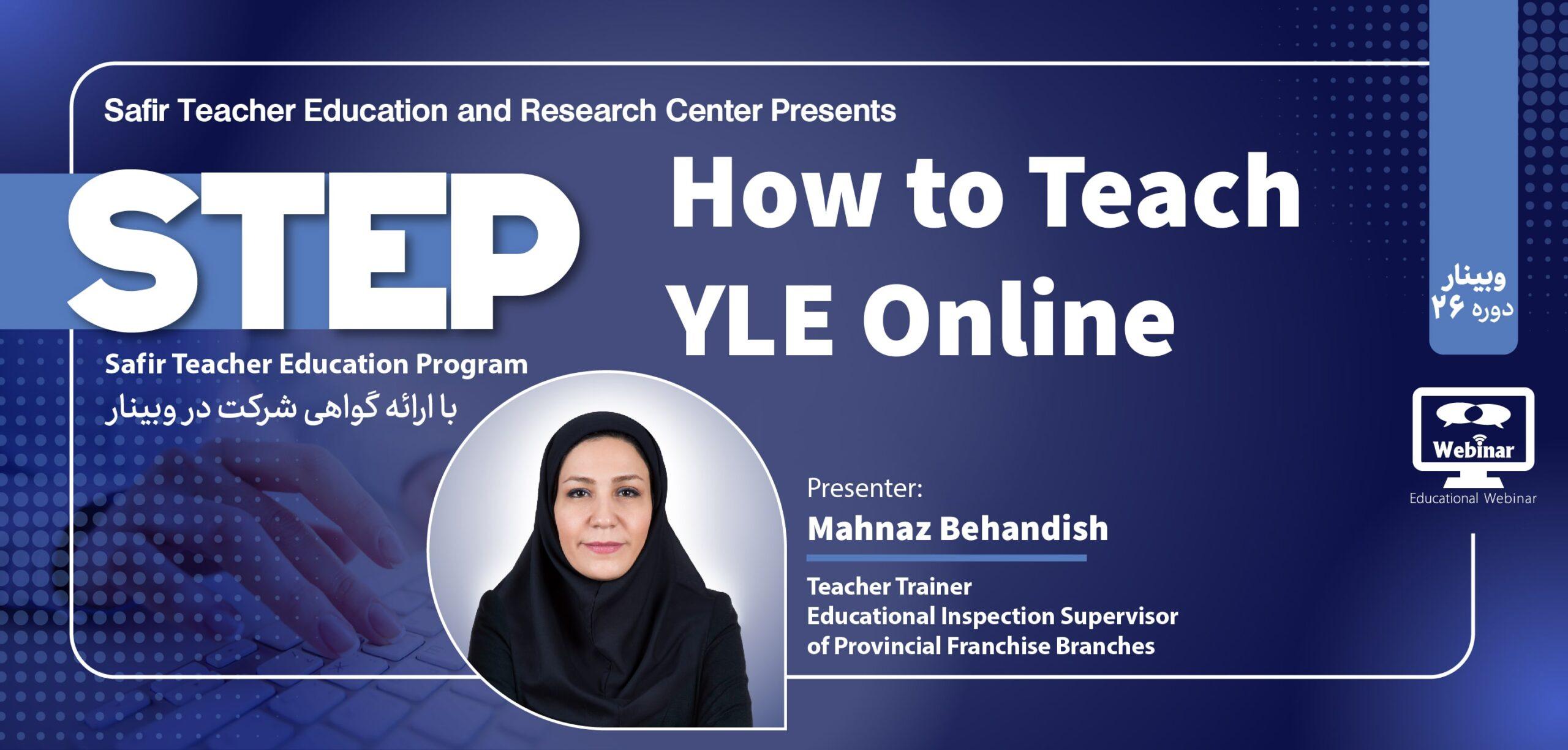 step how to teach